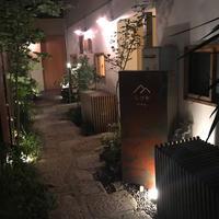 しづや旅館の写真・動画_image_666838