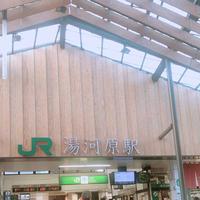 湯河原駅の写真・動画_image_681119