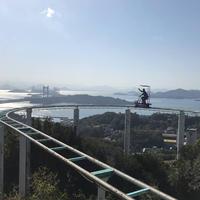 ブラジリアンパーク 鷲羽山ハイランドの写真・動画_image_686341