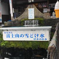 忍野八海の写真・動画_image_696116