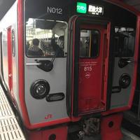 熊本駅の写真・動画_image_699643