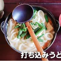 八十八庵の写真・動画_image_706599