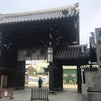 大阪天満宮(天神さん)の写真・動画_image_712753