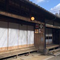 高森田楽保存会の写真・動画_image_715869