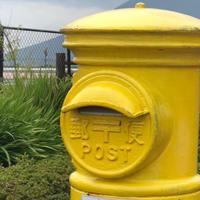 JR西大山駅の写真・動画_image_745616