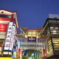横浜大飯店の写真・動画_image_759849