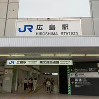 広島駅の写真・動画_image_798611