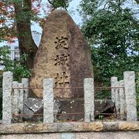 淀城跡公園の写真・動画_image_802930