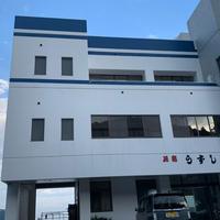 民宿うずしお MINSHUKU UZUSHIOの写真・動画_image_803639