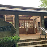 大山祇神社宝物館の写真・動画_image_803664