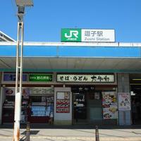 逗子駅・JR/横須賀線の写真・動画_image_80786