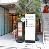 PALETAS 吉祥寺店の写真・動画_image_80842