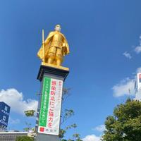 岐阜駅の写真・動画_image_811396