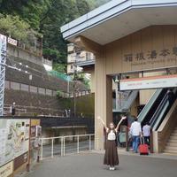 箱根湯本駅の写真・動画_image_812744