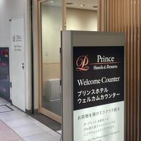 京都駅の写真・動画_image_814925
