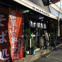 日光屋の写真・動画_image_82238