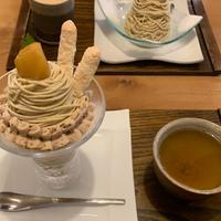 和栗やの写真・動画_image_838812