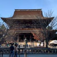 金峯山寺(蔵王堂)の写真・動画_image_846094