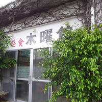 軽食 木曜館の写真・動画_image_85333