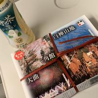 東京駅の写真・動画_image_883828