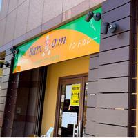 ハリオン 取手店の写真・動画_image_902450