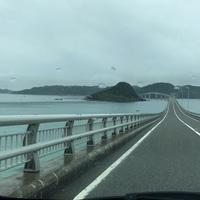 角島大橋の写真・動画_image_932850