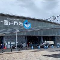唐戸市場の写真・動画_image_969328