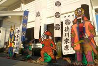 関ケ原町歴史民俗資料館の写真・動画_image_16657