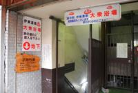 伊東駅・JR/伊東線の写真・動画_image_17666