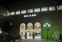 宝塚駅・阪急電鉄/宝塚本線の写真・動画_image_25136