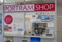 富山駅北駅・富山ライトレールの写真・動画_image_56775