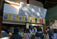 日吉神社の写真・動画_image_56922