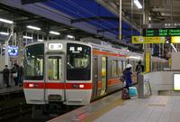 岐阜駅の写真・動画_image_66318