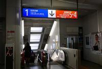 甲府駅の写真・動画_image_67349
