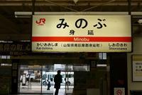 甲府駅の写真・動画_image_67354
