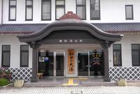 七福神の湯めぐりの写真・動画_image_124780
