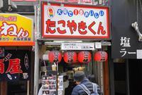 大阪で1番おいしいたこやきくんの写真・動画_image_126449