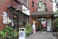 弥生美術館の写真・動画_image_146557