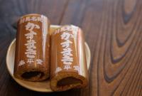 江崎泰平堂の写真・動画_image_188182