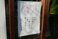 川村屋賀栄の写真・動画_image_216685