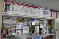 乗合自動車内宮前駅(三重交通 案内所)の写真・動画_image_223944