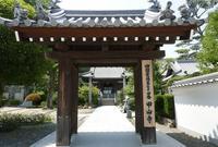 甲山寺(第74番札所)の写真・動画_image_577065