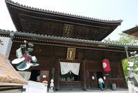第75番札所 五岳山 誕生院 善通寺の写真・動画_image_577066