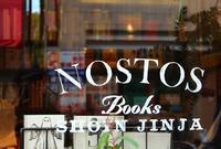 nostos books(古書ノストス)の写真・動画_image_279777