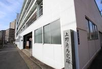 上野彦馬撮影局跡の写真・動画_image_21777