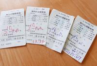 トロッコ嵯峨駅の写真・動画_image_49944
