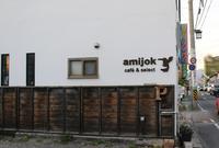 アミジョク(amijok)の写真・動画_image_323129