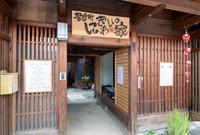 奈良町にぎわいの家 Naramachi Nigiwai-no_Ieの写真・動画_image_408450