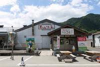 美山のめぐみ 牛乳工房の写真・動画_image_414740
