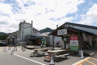 美山のめぐみ 牛乳工房の写真・動画_image_512962